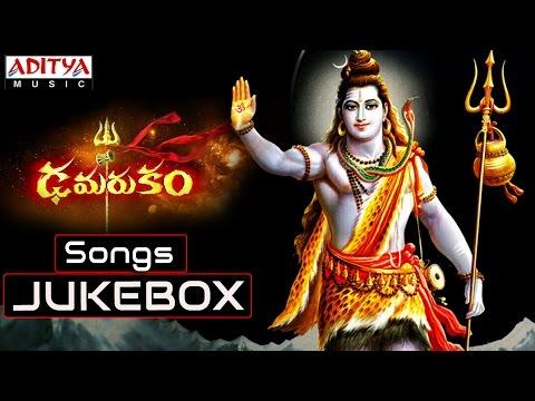 Damarukam Telugu Movie Songs Jukebox || Nagarjuna, Anushka