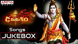 Damarukam Telugu Movie Songs Jukebox || Nagarjuna, Anushka