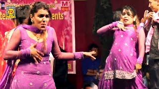 Haryanvi Dance | तेरी पल पल याद | teri Pal Pal Yaad | Latest Haryanvi Live Dance New 2017