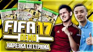 FIFA 17 | KEFIR VS ACOOL | ЛОНГШОТЫ   ТЕМА