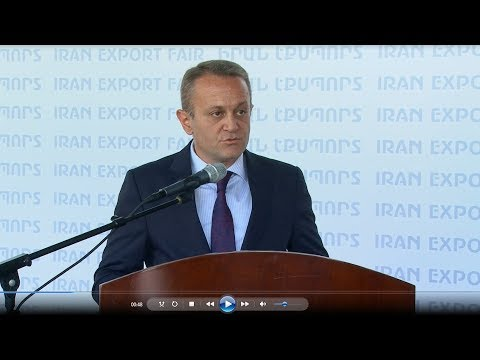 IRAN Export Fair 2018 // Iran Armenia 2018