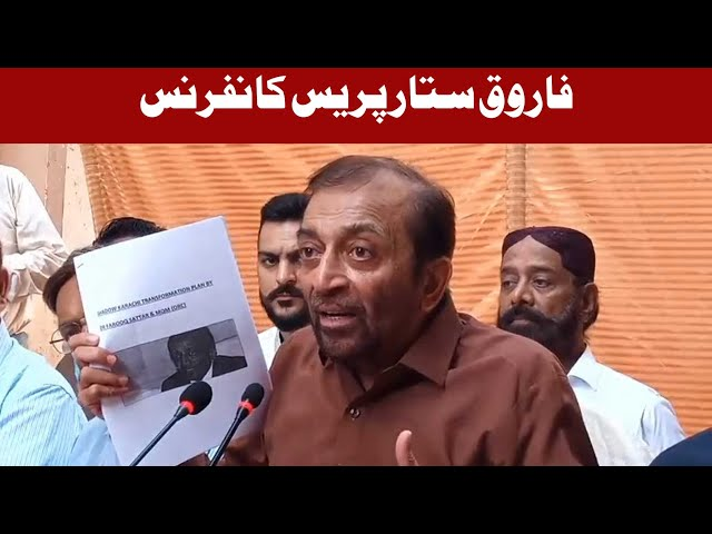 Farooq Sattar Addressing Press Conference