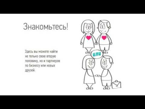сайт знакомств Красная Поляна