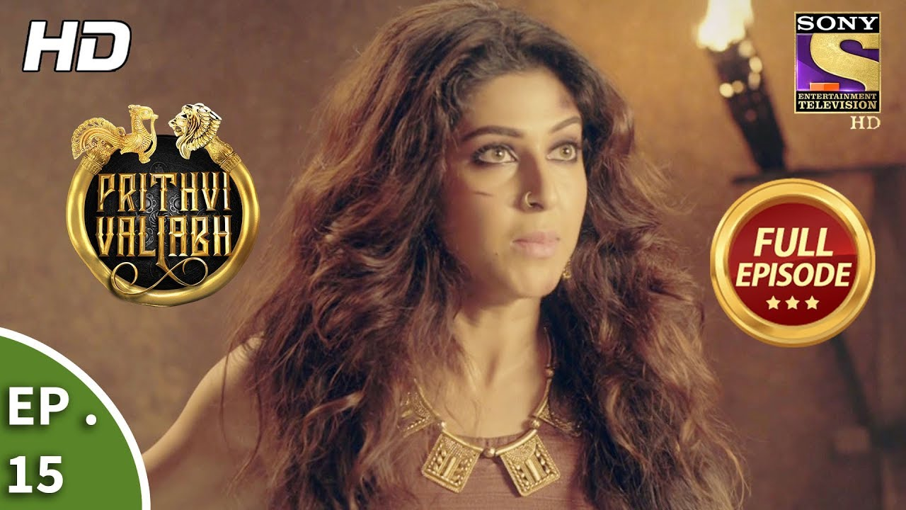 Download Prithvi Vallabh - Full Episode - Ep 15 - 10th March, 2018