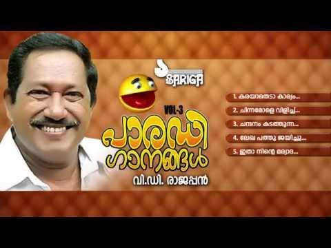 Parady Ganangal Vol 3 | VD Rajappan | Part 1