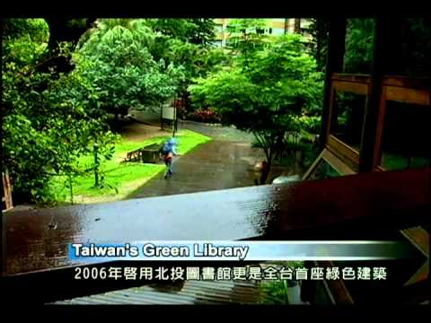 Green library becomes a tourist attraction