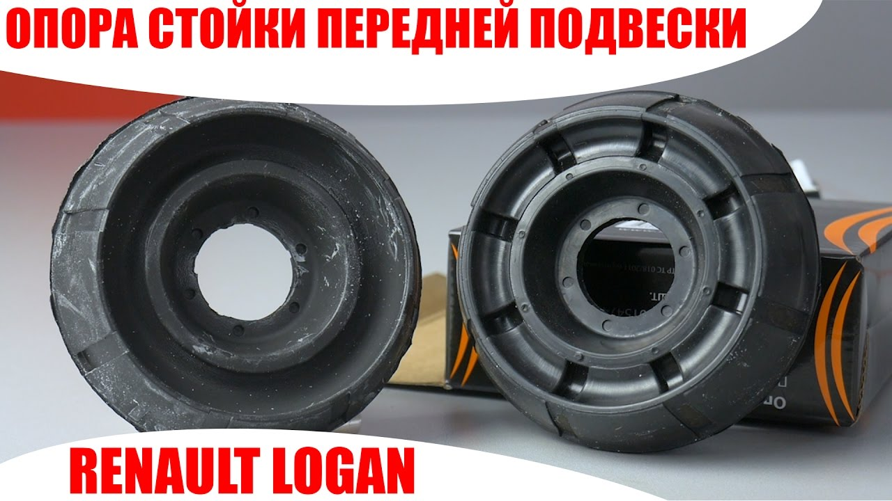 2017 Dacia Logan MCV (Renault Logan MCV). Плановый рестайлинг .