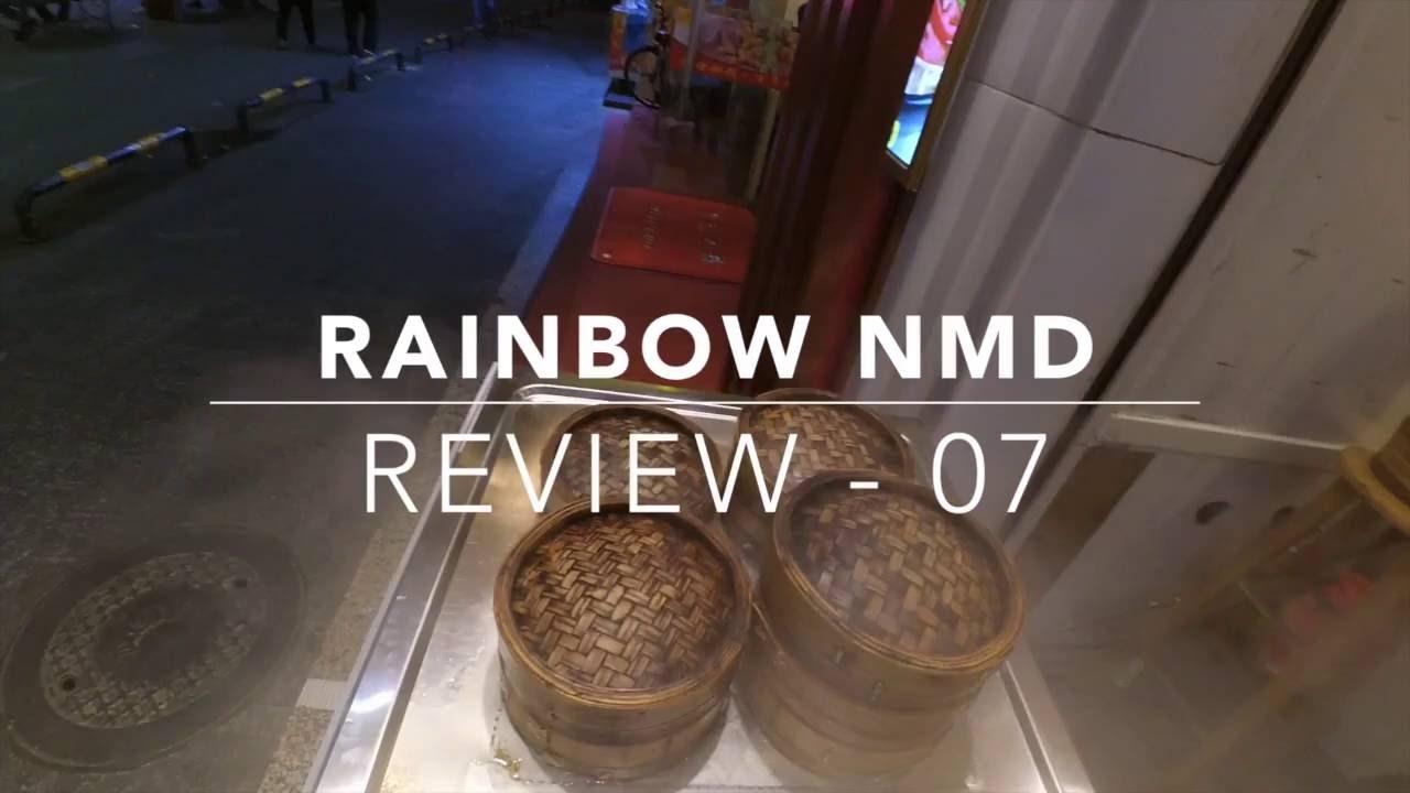 Adidas NMD R1 PK Primeknit