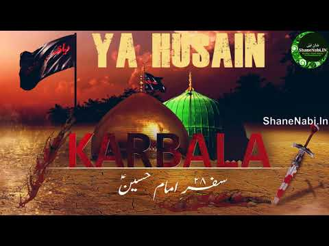 Whatsapp Video Status For Muharram | Very Heart Touching And Emotional Whatsapp Status For Islam