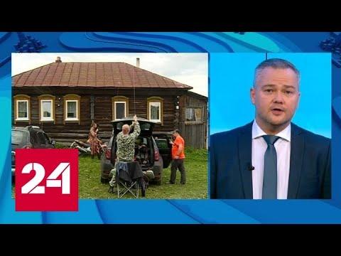 Смотреть Эксперты утверждают, что шансы найти пропавшую в Нижегородской области девочку живой велики - Росс… онлайн
