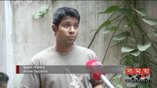 আফিফ, বিপ্লব ও নাঈমরাই বাংলাদেশের হাল ধরবে  | Bangladesh VS India T20