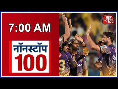 Non Stop 100: Kolkata Knight Riders Beat Royal Challengers Bangalore By 82 Runs