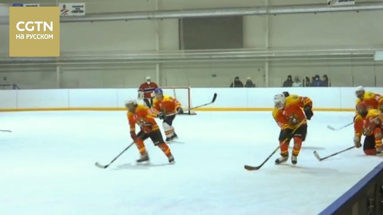 Хоккейные команды из Хэйхэ и Благовещенска провели дружеские поединки [Age0+]
