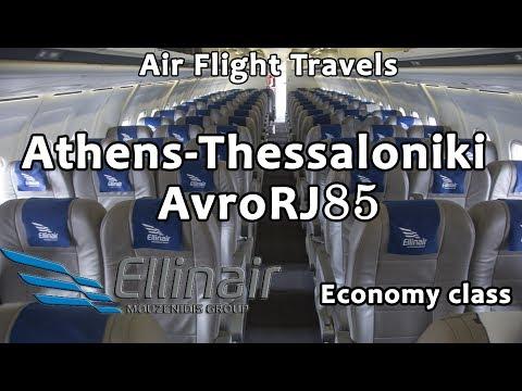 Trip Report : Ellinair | Athens to Thessaloniki | EL103 | RJ85 | ATH-SKG