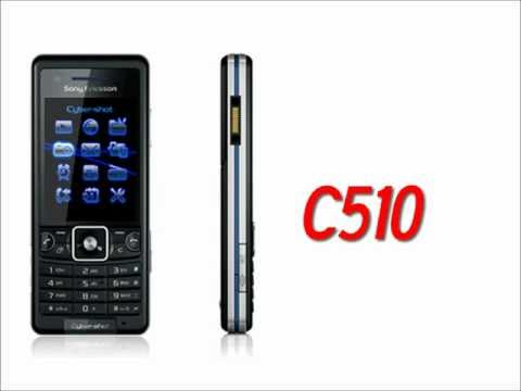 How to Unlock Sony Ericsson C510 - Unlocking Software