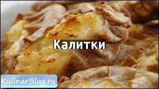 Рецепт рогулек с картошкой из ржаной муки рецепт 199