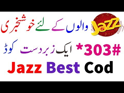 How To Get Unlimited Jazz Free Minutes Internet On Jazz -Make Your Own Bundle