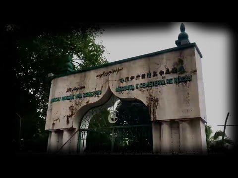 macau mosque and cemetery (mesquita e cemitério de macau), macau sar, 17 april 2021@papa osmubal