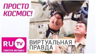 Новости Инстаграма  Виртуальная правда #462