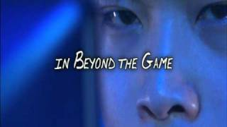 Beyond the Game Official Trailer