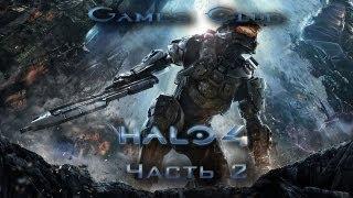 видео Прохождение игры Halo 4