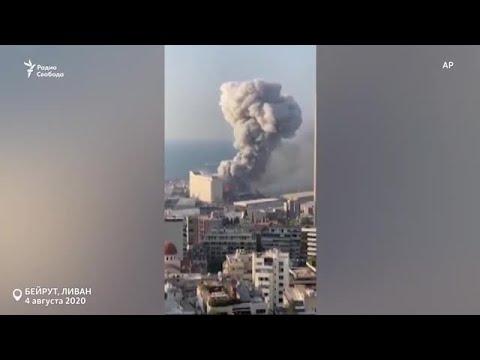 Бейрут после взрыва: ущерб невозможно оценить