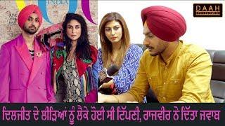 Jind Jaan Rajvir Jawanda Sara Sharma Rel 14 June DAAH Films