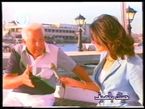 Interview with veteran sea Captain Nashat Osman
