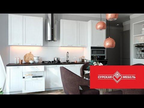 Кухонный гарнитур - «Вирджиния»   «Сурская Мебель»
