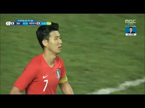 (U-23) Japan 1 South Korea 2 Asian Games 2018 日本対韓国