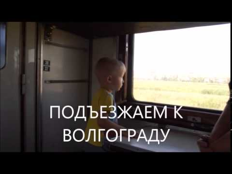 Vlog: поездка к бабушке в Знаменск...