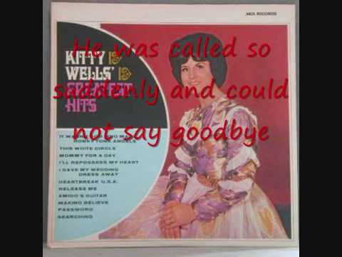 kitty wells how far is heaven lyrics