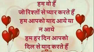 Na Kajre Ki Dhar Na Koi Kiya Singar Phir Bhi Kitni sundar ho MP3 song
