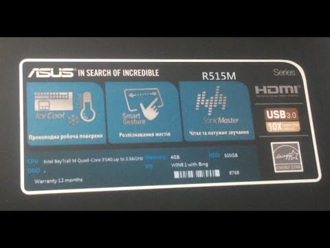 Asus X553MA (Asus R515M) установка Windows 7