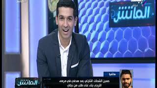 حسين الشحات يتحدث عن تالقه أمام الترجى فى مونديال الأندية .. ويؤكد تعرضت لهجوم كبير بسبب اشارتي أمام