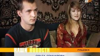 НЛО Рубцовск (Наши новости 25 декабря 2007).mpeg