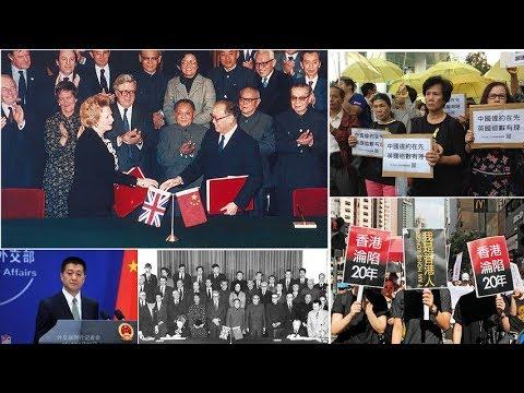 挑戰新聞軍事精華版--香港50年不變?中國外交部稱:中英聯合聲明不再具現實意義