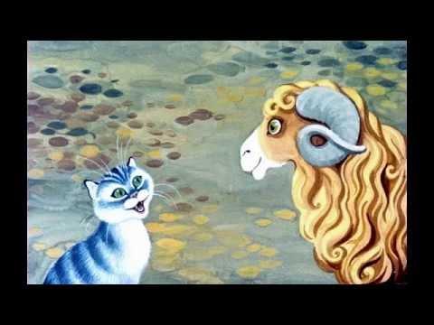 █ Сказка.  'Кот серый лоб, козел да баран'  (звуковой). Диафильм.