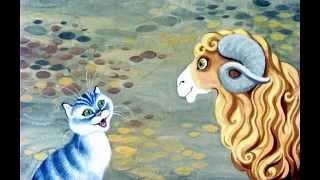 █ Казка. 'Кіт сірий лоб, козел та баран' (звуковий). Діафільм.