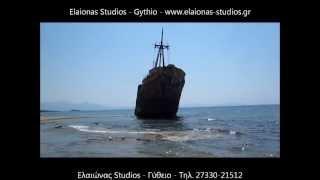Γύθειο Ναυάγιο - Karavi Beach - Selinitsa Gythio