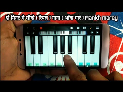 Download How To Play Aakh Mare Simmba On Piano Perfect Piano