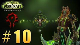 Прохождение World of Warcraft: Legion (WoW) - Охотник на демонов - Принц Фарондис #10