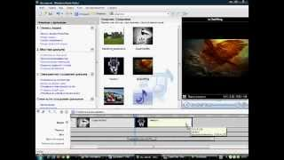 как сделать видео  с картинок и музыкиe, программа Movie Maker