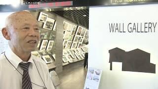 阪神淡路大震災の記憶継承へ 「神戸の壁」の保存活動伝える写真展