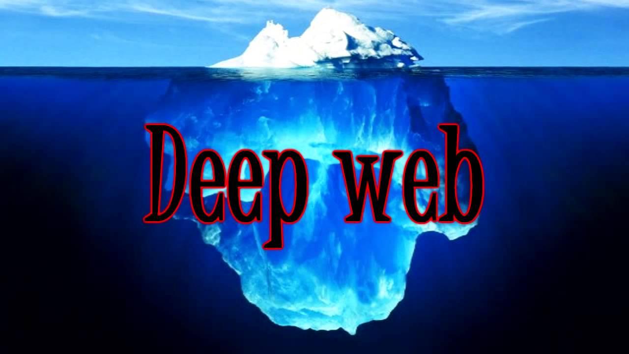 El Lado Oscuro De Internet La Deep Web Entraras Youtube