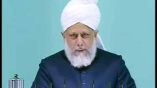 Friday Sermon : 15th January 2010 - Part 3 (Urdu)