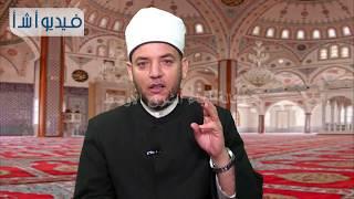 بالفيديو ..الشيخ أحمد الأزهرى :رمضان بداية للعودة إلى الله ويجب الا نكون من عباد المواسم