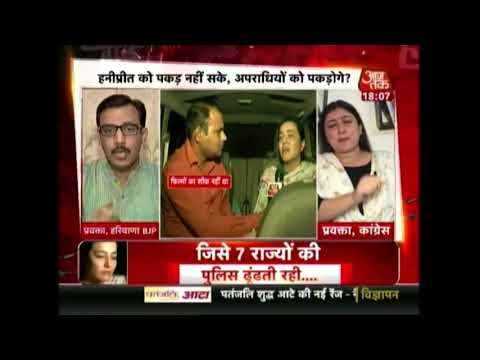 Halla Bol: Honeypreet Arrested: 38 days In Hiding, 38 Days Of Hunt Come To An End