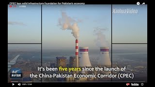 CPEC lays solid infrastructure foundation for Pakistan's economy