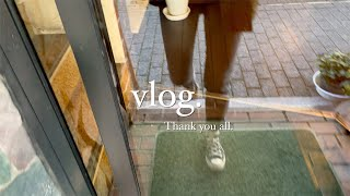 vlog. 일본일상 브이로그 | 고독한 미식가에 나온 …